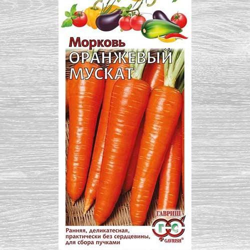 Морковь Оранжевый мускат