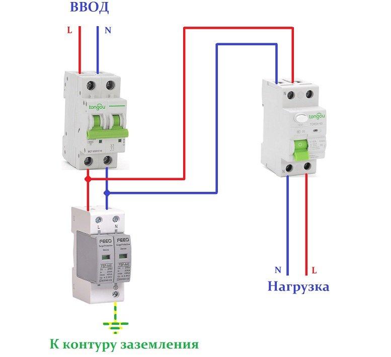 Схема подключения ограничителя перенапряжения в однофазной бытовой электросети