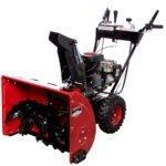 Снегоуборщик бензиновый RedVerg RD-SB71/1150BS-E, самоходный